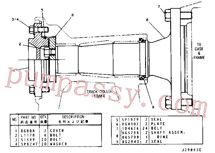 CAT 5P-1979 for 235 Excavator(EXC) chassis and undercarriage 8G-4104 Assembly